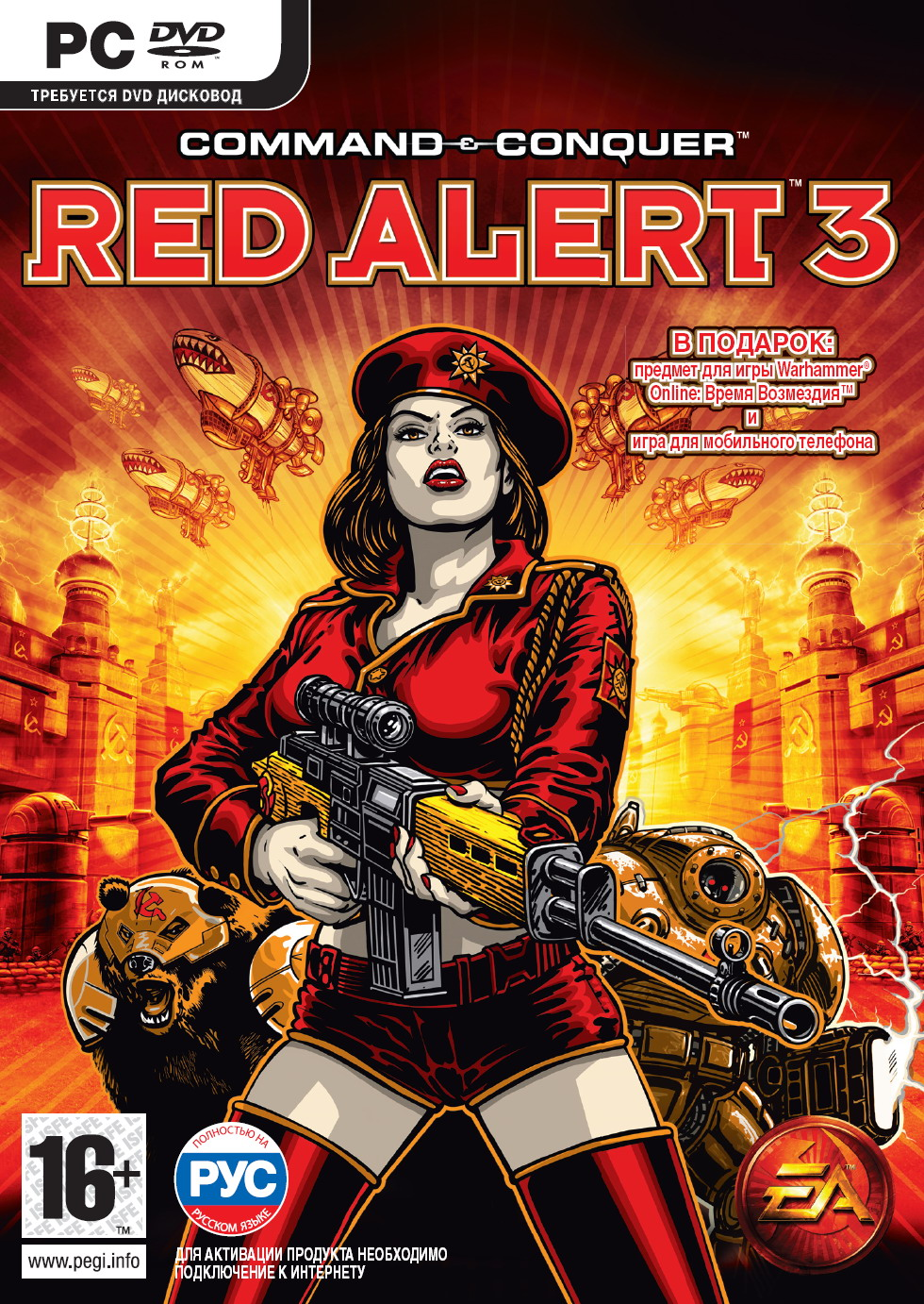 Command & Conquer Red Alert 3 (Eng/2008)+Crack+Русификатор.